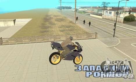 Ducati 916 для GTA San Andreas