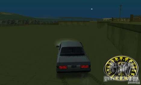Speedo Skinpack RETRO для GTA San Andreas третий скриншот