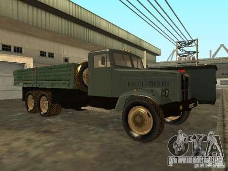 КрАЗ 255б бортовой v.2 для GTA San Andreas