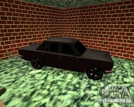 ГАЗ 24 v3 для GTA San Andreas вид справа