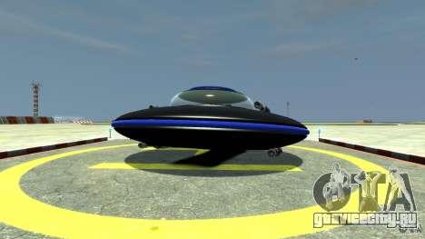 UFO neon ufo blue для GTA 4