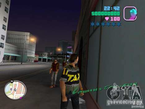 Пак новых скинов для GTA Vice City двенадцатый скриншот