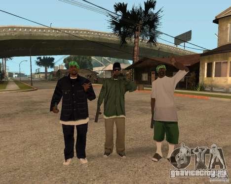 Балласы в стиле Grove для GTA San Andreas третий скриншот