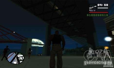 Enb Series HD v2 для GTA San Andreas восьмой скриншот
