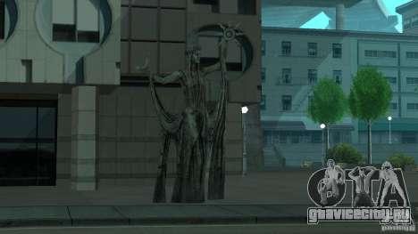 Статуя из Skyrim для GTA San Andreas