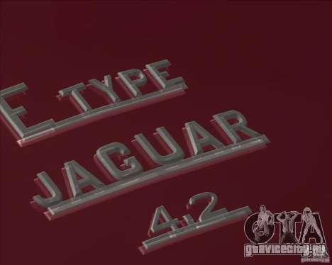 Jaguar E-Type Coupe для GTA San Andreas вид сзади слева