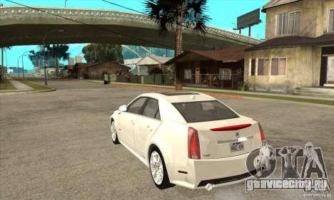 Cadillac CTS-V 2009 v2.0 для GTA San Andreas вид сзади слева