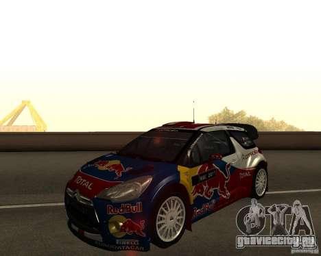 Citroen DS3 WRC для GTA San Andreas