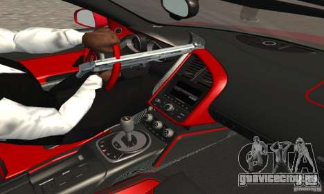 Audi R8 Spyder для GTA San Andreas вид изнутри