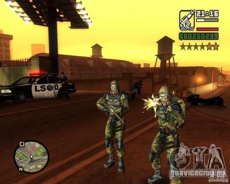 Сталкеры группировки Свобода для GTA San Andreas второй скриншот