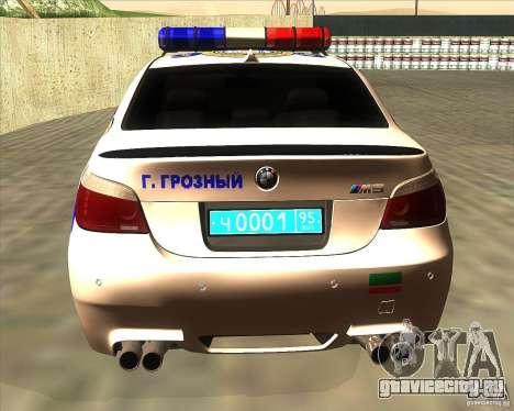 BMW M5 E60 Полиция для GTA San Andreas вид сзади слева