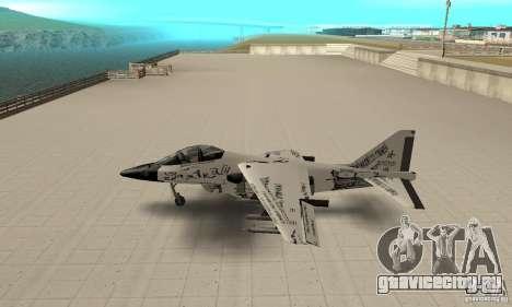 Упячка-Гидра для GTA San Andreas вид слева