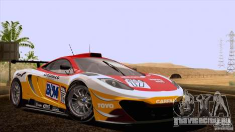 McLaren MP4-12C Speedhunters Edition для GTA San Andreas вид снизу