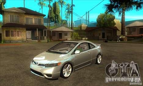 Honda Civic Si - Stock для GTA San Andreas