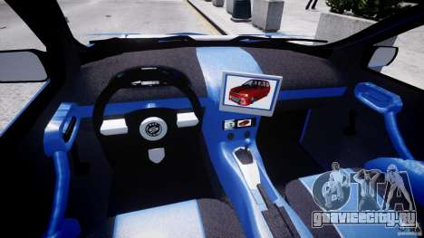 Chevrolet Corsa Extreme Revolution для GTA 4 вид справа