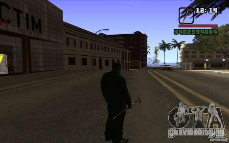 Новая трость для GTA San Andreas третий скриншот
