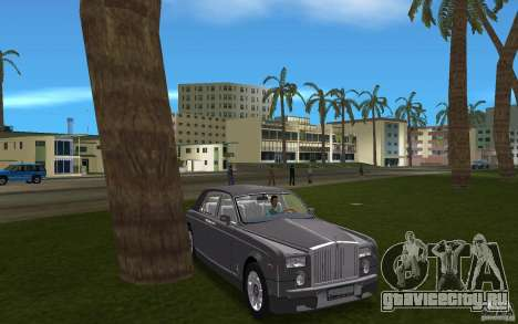 Rolls Royce Phantom для GTA Vice City вид сзади