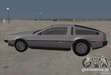 DeLorean DMC-12 для GTA San Andreas
