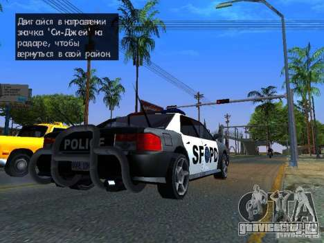 San-Fierro Sultan Copcar для GTA San Andreas вид слева