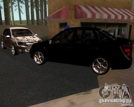 Лада Гранта для GTA San Andreas вид снизу
