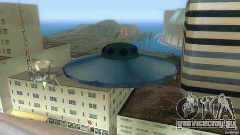 Ufo Hunter для GTA Vice City вид сзади слева
