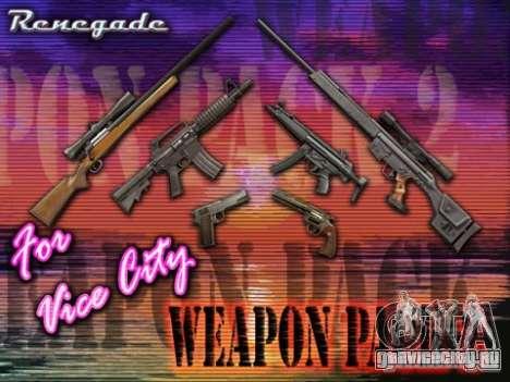 Gunpack from Renegade для GTA Vice City