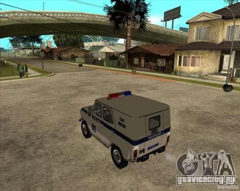 Патрульный автомобиль УАЗ 31514 для GTA San Andreas вид слева