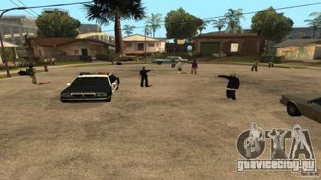 На Grove Street напал Ballas для GTA San Andreas