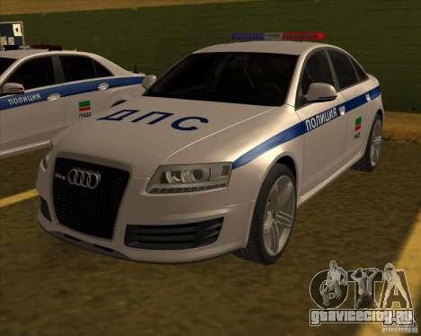 Audi RS6 2010 ДПС для GTA San Andreas