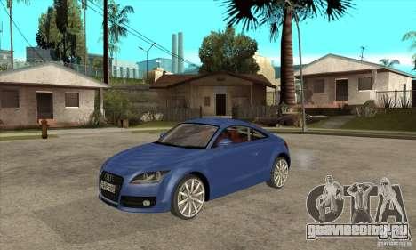 Audi TT 2007 для GTA San Andreas