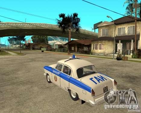 ГАЗ-21Р ГАИ для GTA San Andreas вид сзади слева