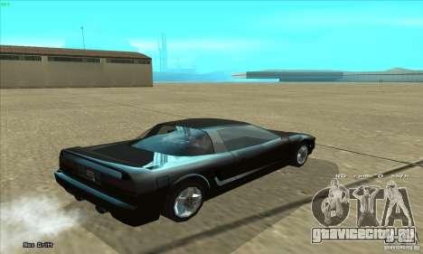 ENBSeries v4.0 HD для GTA San Andreas четвёртый скриншот