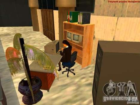 20th floor Mod V2 (Real Office) для GTA San Andreas седьмой скриншот