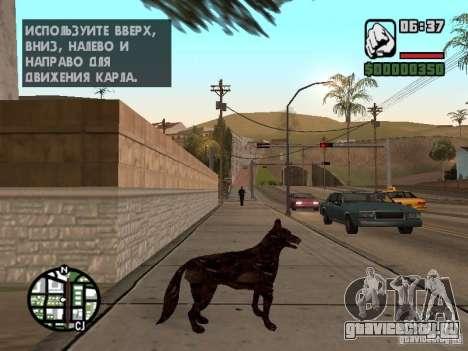 Цербер из Resident Evil 2 для GTA San Andreas