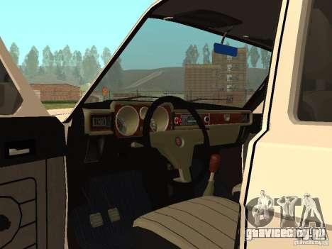 ГАЗ 31022 Волга 4х4 для GTA San Andreas вид сзади