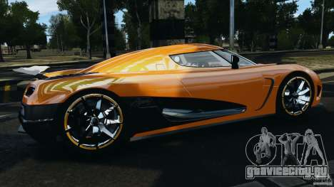 Koenigsegg Agera R v2.0 [EPM] для GTA 4 вид слева