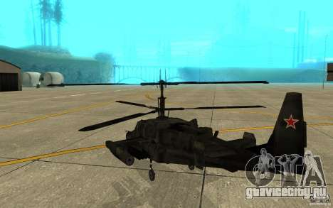 Kamov KA 50 Dlack Shark для GTA San Andreas вид справа