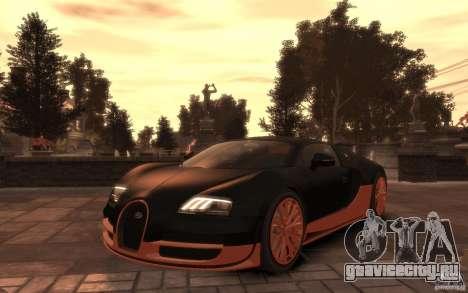 Bugatti Veyron Super Sport 2010 для GTA 4