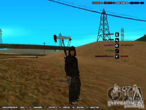 Наркоторговец для GTA San Andreas третий скриншот