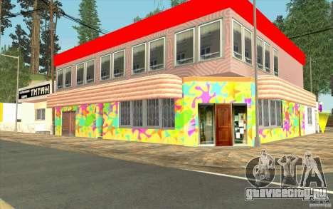 Новый посёлок Диллимур для GTA San Andreas одинадцатый скриншот