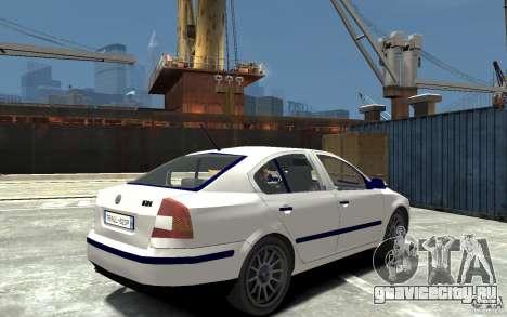 Skoda Octavia II 2005 для GTA 4 вид справа