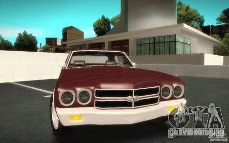 Chevrolet Chevelle SS для GTA San Andreas вид справа