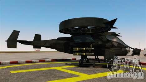 Боевой вертолёт AT-99 Скорпион для GTA 4 вид слева