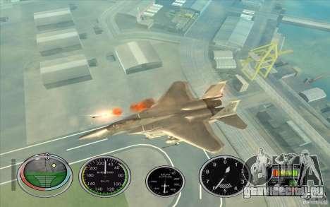 Ракеты быстрого запуска для Hydra и Hunter для GTA San Andreas третий скриншот