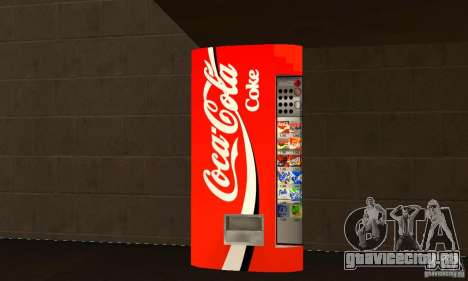 Cola Automat 3 для GTA San Andreas