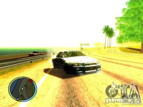 Nissan Skyline B324R для GTA San Andreas вид слева
