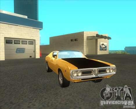 Dodge Charger RT 1971 для GTA San Andreas