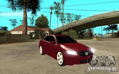 Honda Accord 2008 v2 для GTA San Andreas вид сзади