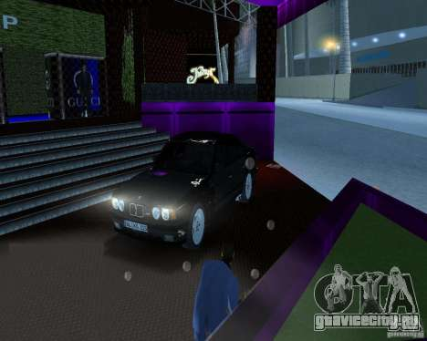 BMW M5 E34 1990 для GTA Vice City