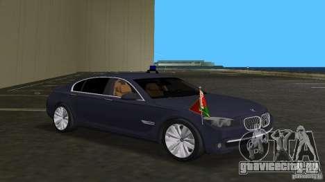 BMW 750 Li для GTA Vice City вид изнутри